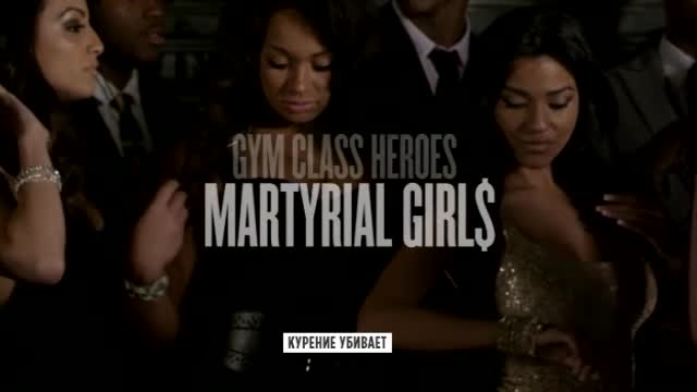 Gym Class Heroes — Martyrial Girl$ видео